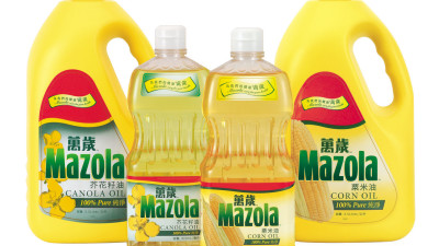 Mazola Plans Expansion in North Africa